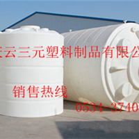供应3吨塑料桶