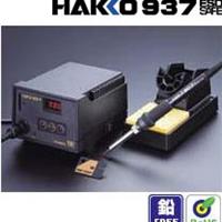 供应HAKKO937日本白光焊台