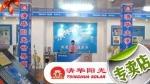 北京悦享阳光科技有限公司