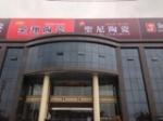 四川夹江建翔陶瓷有限公司
