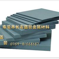 供应CD-18钨钢板 冲压含硅钢铁模具专用钨钢