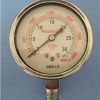 供应30KPA过压防止型微压表40KPA煤气压力表