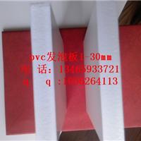 供应皮雕软包背板PVC发泡板