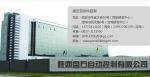 陕西盘石自动控制技术有限公司