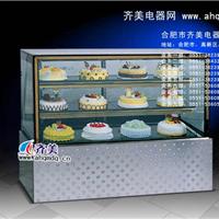 供应吸收式蛋糕展示柜