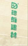 湖南汇克湘龙雕塑艺术有限公司
