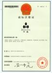 中晶工程材料(信阳)有限公司