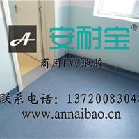供应医院用地板价格,专业医用地板