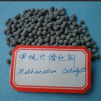供应甲烷化催化剂