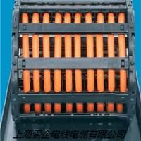 供应拖链电缆