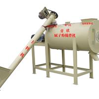 多功能干粉混合机|腻子粉搅拌机|郑州市永大机械设备有限公司