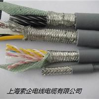 供应带屏蔽拖链电缆厂家批发报价