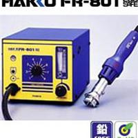 供应日本白光HAKKO FR-801热风拔焊台