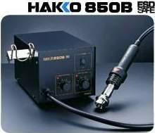 供应日本白光HAKKO850B热风焊台