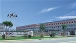 北京百思基业材料科技有限公司