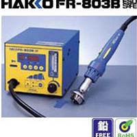 供应日本白光HAKKO FR-803B热风拆焊台