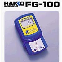 供应日本白光HAKKO FG-100锡炉温度测试仪