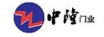 南京九竹电动门维修服务中心
