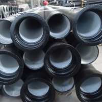 天津球墨铸铁供水管价格最低
