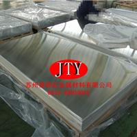 供应0Cr17Ni7AL不锈钢板价格%