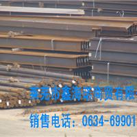 莱芜市鑫海诺商贸有限公司