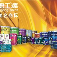 德国品牌油漆内墙涂料代理最好的乳胶漆品牌