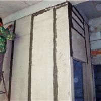 厂家直销 卫生间新型复合实心墙板