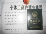 安平县冀邦丝网有限公司