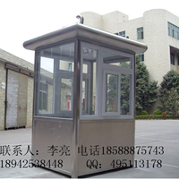 供应浏阳不锈钢岗亭/株洲景区保安亭生产商