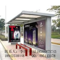 湖南长沙公交候车亭/长沙候车亭专业生产商
