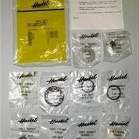 供应Haskel维修密封包-中国总代理