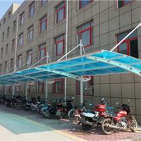 供应山东自行车棚-山东汽车棚-山东玻璃雨棚