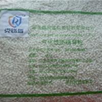 青岛鑫盈鑫包装材料有限公司