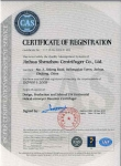 ISO900质量体系认证