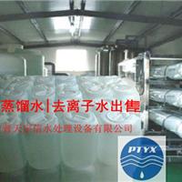 供应佛山工业蒸馏水/中山工业蒸馏水