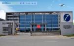 广州市莱帝亚照明科技有限公司