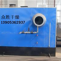 供应木材烘干房蒸汽烘干炉 热风炉