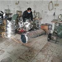 供应三防布保温带钢丝软管