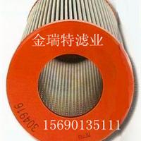 ��Ӧ300796Ӣ��ŵ����о307891-10VG