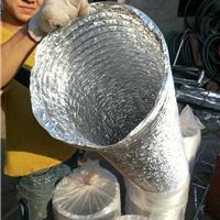 金属铝箔消音保温软风管