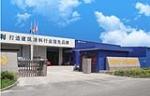 杭州法莱利化工涂料有限公司