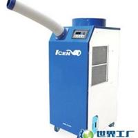 供应厂房工业移动空调HPC-5000
