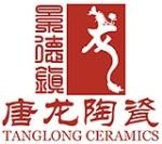 唐龙陶瓷有限公司