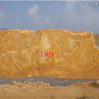 黄水石价格、假山石价格、大型批发商