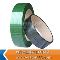 供应PET塑钢带 工程玻璃打包带 厂家直销