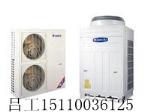 供应格力中央空调报价 GMV-Pd450W/NaB-N1