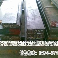供应优质模具钢现货 3Cr2NIMo模具钢板批发厂家
