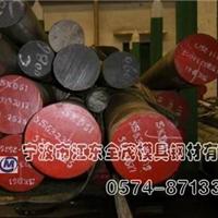 供应耐疲劳模具钢材 SKD-61模具钢抛光性能