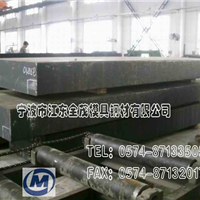 供应进口DC53高硬度模具钢 DC53冷作模具钢