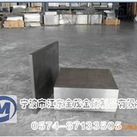 供应高性能ASP-30超硬、超耐磨粉末高速钢板